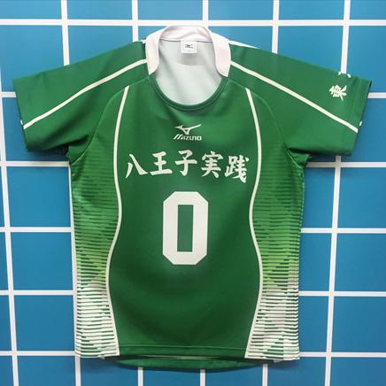 八王子実践(東京)バレーボールユニフォーム