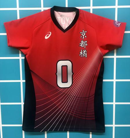 京都橘(京都)バレーボールユニフォーム