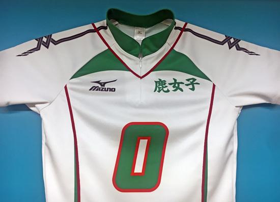 鹿児島女子バレーボールユニフォーム