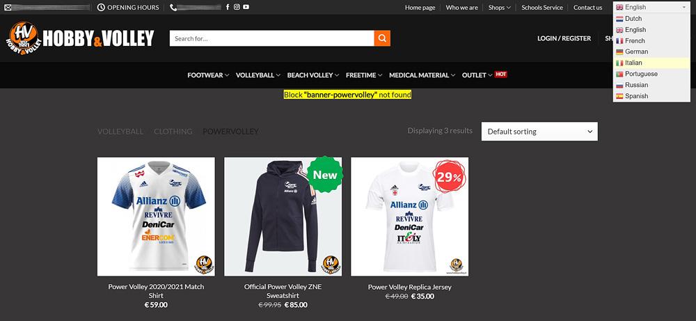 パワーバレーミラノ,グッズ(c)Hobby&VolleyStore