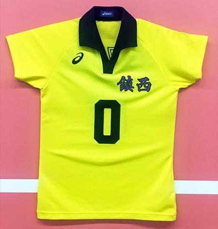 鎮西(熊本)男子バレーボールユニフォーム