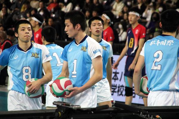 松本国際(長野)男子バレーボールユニフォーム