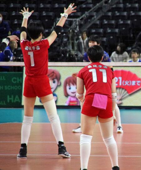 東九州龍谷(大分)バレーボールユニフォーム