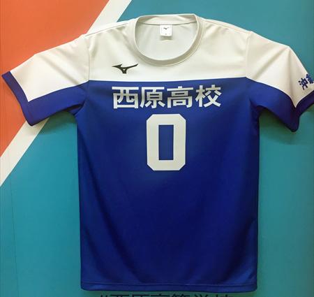 西原(沖縄)男子バレーボールユニフォーム