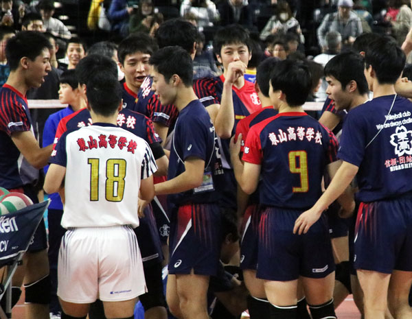 東山高校(京都)男子バレーボールユニフォーム