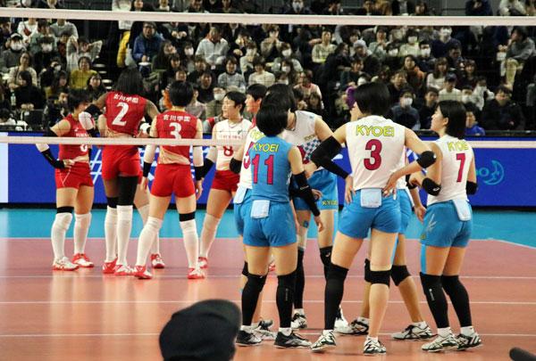 共栄学園(東京)バレーボールユニフォーム