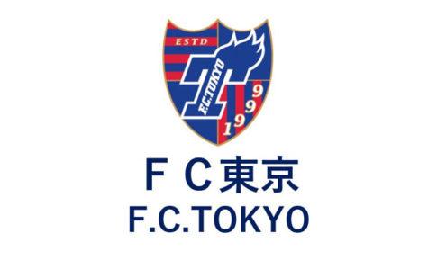 FC東京 バレーボール, F.C.TOKYO VOLLEYBALL TEAM