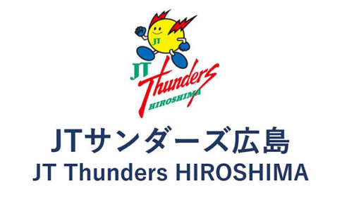 JTサンダーズ, JT THUNDERS HIROSHIMA