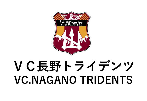 VC長野トライデンツ, VC.NAGANO TRIDENTS