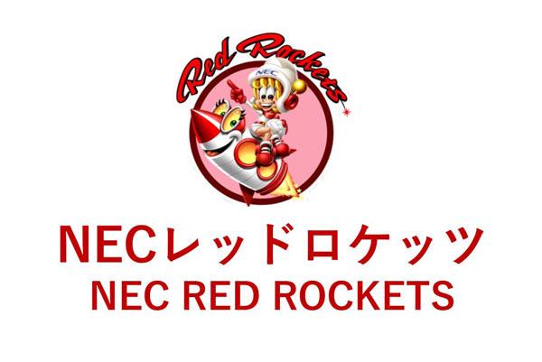 NECレッドロケッツ, NEC RED ROCKETS