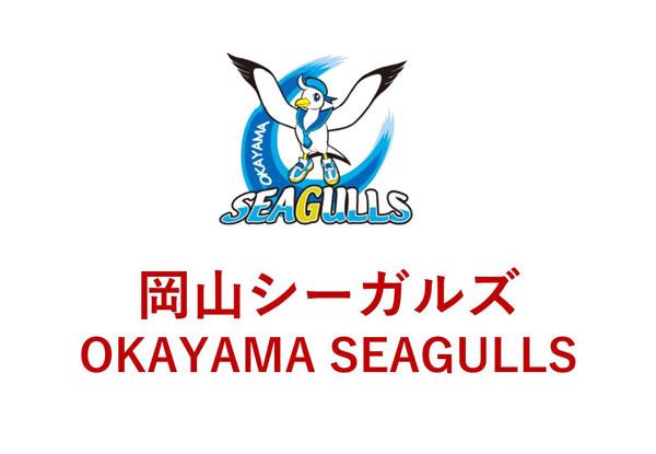 岡山シーガルズ, OKAYAMA SEAGULLS