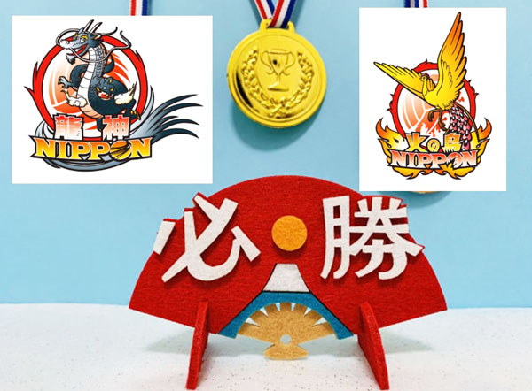 バレーボール日本代表,龍神nippon,火の鳥nippon