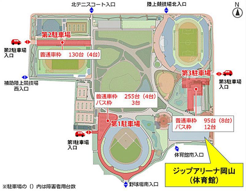 岡山県総合グランドの駐車場マップ