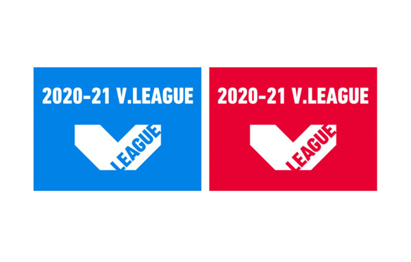Vリーグ2020-21年シーズン