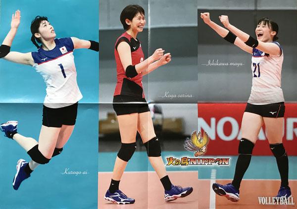 全日本代表女子バレーボール,火の鳥NIPPON