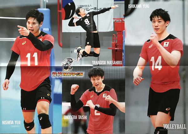 バレーボール男子日本代表,龍神nippon