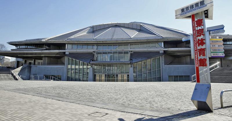 東京体育館,春高バレー会場
