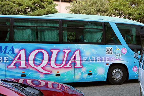 KUROBEアクアフェアリーズ,バス,Vリーグ女子バレー