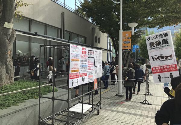 """ハイパープロジェクション演劇「ハイキュー!!」""""ゴミ捨て場の決戦""""2020年11月東京"""