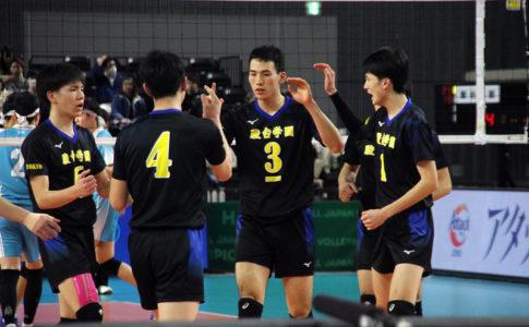春高バレー男子,駿台学園高校/東京代表
