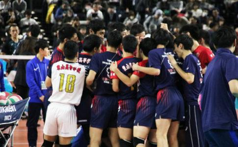 京都府東山高校,バレーボール,春高バレー2020ねん